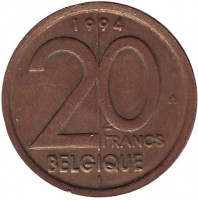 20 франков. 1994 год, Бельгия. (Belgique)