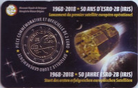 50-летие запуска первого европейского спутника ESRO 2B. Монета 2 евро. 2018 год, Бельгия. (Надпись: Belgique)