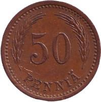 Монета 50 пенни. 1940 год, Финляндия. (медь)