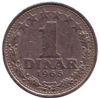 1 динар. 1965 год, Югославия.
