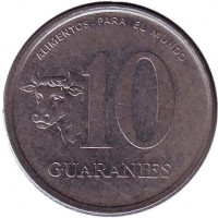 Бык. Монета 10 гуарани. 1980 год, Парагвай.