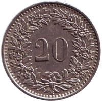 Монета 20 раппенов. 1959 год, Швейцария.
