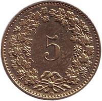 Монета 5 раппенов. 1996 год, Швейцария.