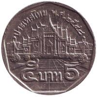 Мраморный храм. Монета 5 батов. 2005 год, Тайланд.