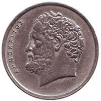 Демокрит. Монета 10 драхм. 1980 год, Греция.