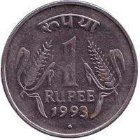 """Монета 1 рупия. 1993 год, Индия. (""""♦"""" - Бомбей)"""