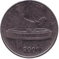 Здание Парламента на фоне карты Индии. Монета 50 пайсов. 2001 год, Индия. (Без отметки монетного двора ).