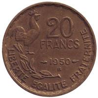 """Монета 20 франков. 1950 (B) год, Франция. """"G. GUIRAUD"""", 3 пера."""