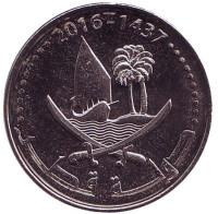 Парусник. Монета 50 дирхамов. 2016 год, Катар.