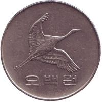 Маньчжурский журавль. Монета 500 вон. 2000 год, Южная Корея.