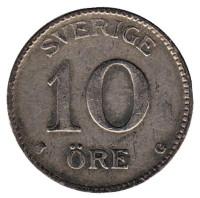 Монета 10 эре. 1937 год. Швеция.