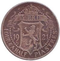 Монета 4,5 пиастра. 1921 год, Кипр.