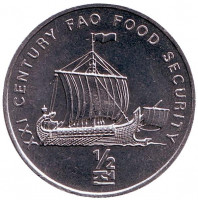 Корабль викингов. ФАО. Монета 1/2 чона. 2002 год, Северная Корея.