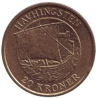 Драккар. Морской конь из Глендалу. Монета 20 крон. 2008 год, Дания.