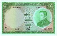 Банкнота 5 кип. 1962 год, Лаос.