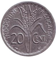 "Монета 20 сантимов. 1945 год, Французский Индокитай. XF-aUNC. (""C"" - Кастельсарразен)"