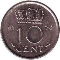 Монета 10 центов. 1956 год, Нидерланды.