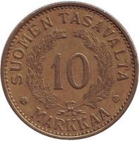 Монета 10 марок. 1939 год, Финляндия.