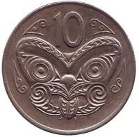 Маска маори. Монета 10 центов. 1970 год, Новая Зеландия.