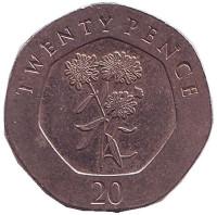 Цветы. Монета 20 пенсов. 2015 год, Гибралтар.