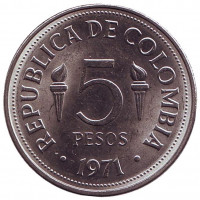 VI Пан-Американские игры в Кали. Монета 5 песо. 1971 год, Колумбия. UNC.