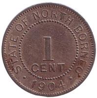 Монета 1 цент. 1904 год, Северное Борнео. (Британский протекторат).