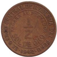 Монета 1/2 соля. 1942 год, Перу. (Без отметки монетного двора)