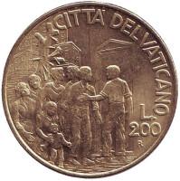 Помощь наркозависимым. Монета 200 лир. 1994 год, Ватикан.