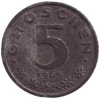 Имперский орёл. Монета 5 грошей. 1965 год, Австрия.