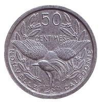 Монета 50 сантимов. 1949 год, Новая Каледония.