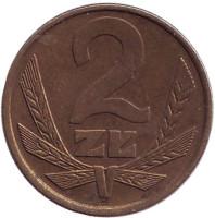 Монета 2 злотых. 1976 год, Польша.