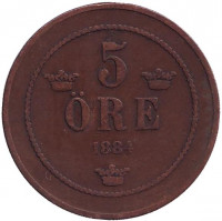 Монета 5 эре. 1884 год, Швеция.