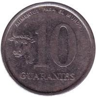 Бык. Монета 10 гуарани. 1986 год, Парагвай.