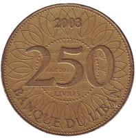 Монета 250 ливров. 2003 год, Ливан.