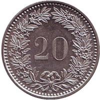 Монета 20 раппенов. 1986 год, Швейцария.