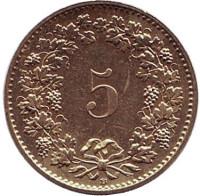 Монета 5 раппенов. 2000 год, Швейцария.