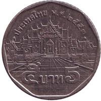 Мраморный храм. Монета 5 батов. 2010 год, Таиланд.