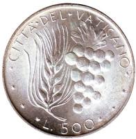Пшеница и виноград. Монета 500 лир. 1972 год, Ватикан.
