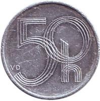 Монета 50 геллеров. 2000 год, Чехия.
