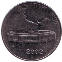 """Здание Парламента на фоне карты Индии. Монета 50 пайсов. 2002 год, Индия. (""""°"""" - Ноида)"""