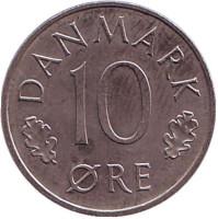 Монета 10 эре. 1978 год, Дания. S;B
