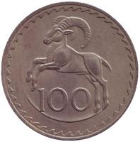 Кипрский муфлон. Монета 100 миллей. 1963 год, Кипр.