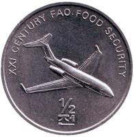 Самолет. ФАО. Монета 1/2 чона. 2002 год, Северная Корея.