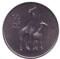 Жираф. Мир животных. Монета 1/2 чона. 2002 год, Северная Корея.