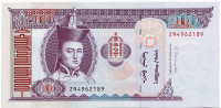 Банкнота 100 тугриков. 2014 год, Монголия.
