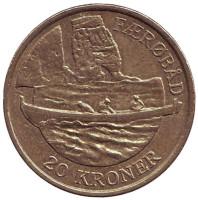 Фарерская лодка. Монета 20 крон. 2009 год, Дания.