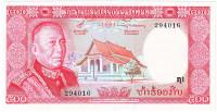 Банкнота 500 кип. 1974 год, Лаос.