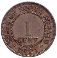 Монета 1 цент. 1921 год, Северное Борнео. (Британский протекторат).