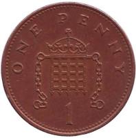 1 пенни. 1992 год, Великобритания.