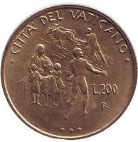 Семья и сельское хозяйство. Монета 200 лир. 1995 год, Ватикан.